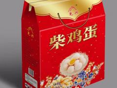 个性定制瓦楞鸡蛋礼品包装盒