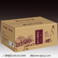 北京纸箱厂家最好的质量最优质的的服务欢迎您的到来