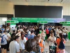 SITPE 2020上海国际运输包装展览会