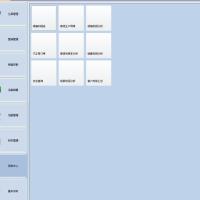 供应纸箱ERP MES 包装材料软件