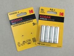 电池纸卡 吸塑纸卡 电池吸卡 电池包装,苏州厂家