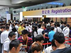 2020上海国际瓦楞彩盒展览会