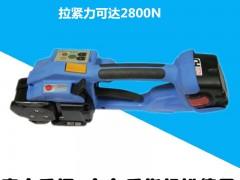 XN-200电动打包机 塑钢带打包机 全自动捆扎机热熔