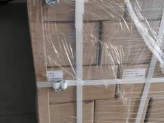 聚酯纤维柔性打包带  纤维打包带 重型货物捆绑带 木箱打包带