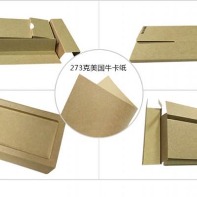 精致牛皮纸,优质本色牛皮纸,全木浆牛皮纸