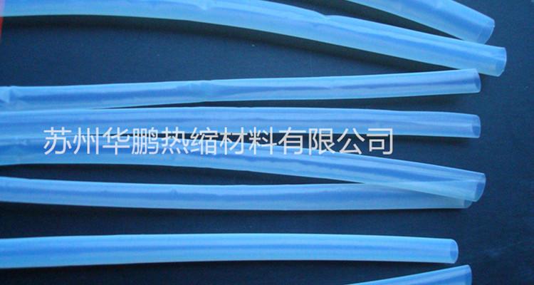 供应铁氟龙热缩套管,PTFE热缩管,F46热缩管