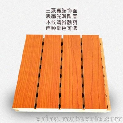 木质装饰板抗菌防霉性能测试标准