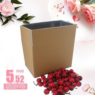 志力新型优质冷链物流保温箱_为您实现超低冷链物流包装成本!