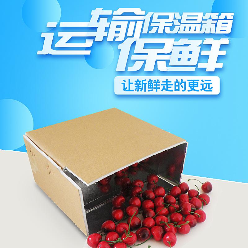 物流包装 食品包装纸箱 佛山纸箱厂家直接供应