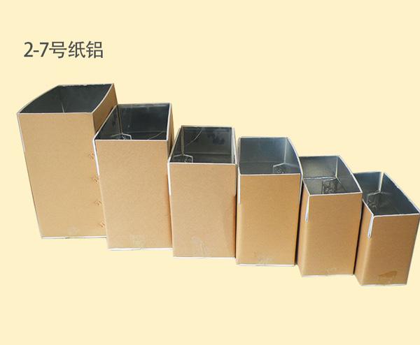 佛山现货保温纸箱定制 生鲜蔬菜保鲜纸箱包装 可回收利用