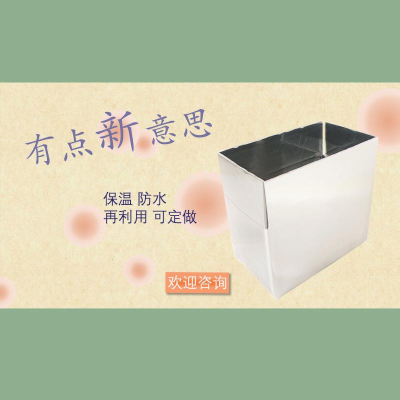 专业绿色快递包装_环保可回收保温纸箱-志力包装厂家直供