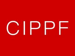 CIPPF 2020上海国际印刷及包装展览会