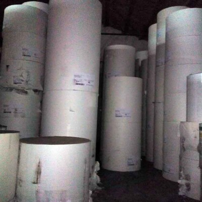 进口白板纸 日本白板 白卡纸业 高端包装盒