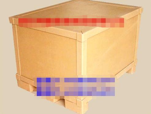 成都纸护角生产厂家供应自贡泸州宜宾遂宁纸箱护角 包装护角条