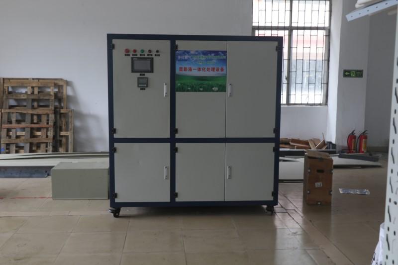 显影液冲版水处理设备