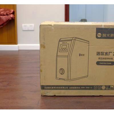杭州纸箱厂 杭州纸箱印刷 纸箱 打包纸箱 飞机盒 快递纸箱