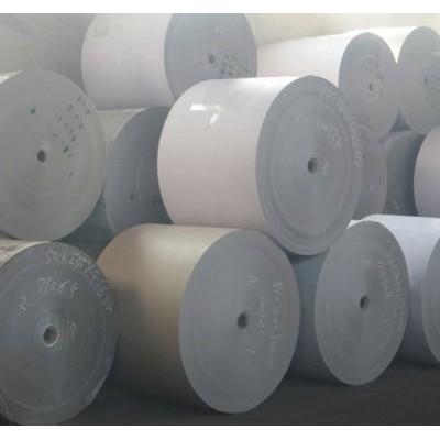 进口白玻璃卡纸用于精装包装盒 纯木桨高品质玻璃卡纸
