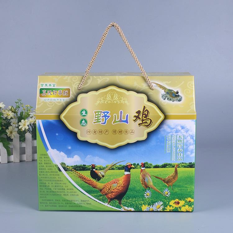 青岛瓦楞包装盒-专业精致
