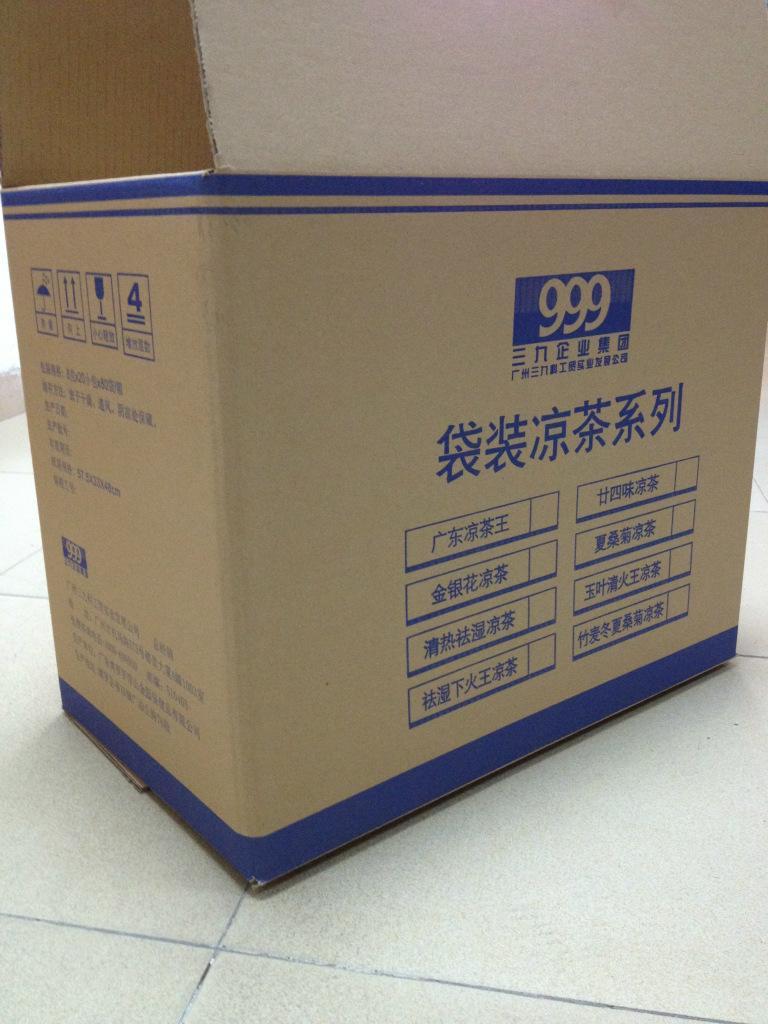 昆山市纸箱厂,瓦楞纸箱、重型纸箱、周转箱、邮政纸箱定制印刷