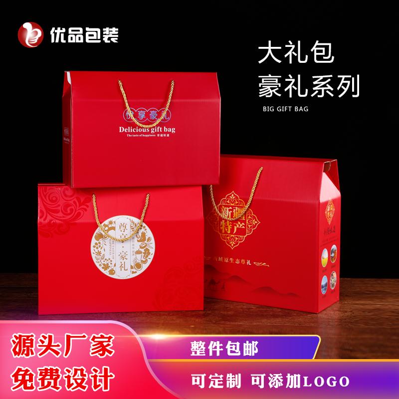郑州纸箱生产厂家,特产包装厂家