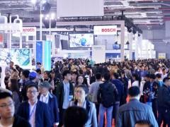 2020届上海国际造纸业及造纸技术展览会