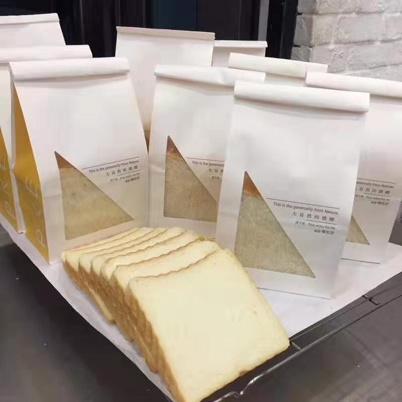 开窗面包纸袋用单光白牛皮纸  食品纸袋用单光白牛皮纸