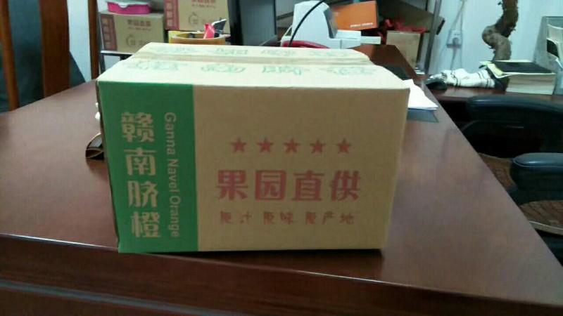 赣州纸箱包装生产及销售