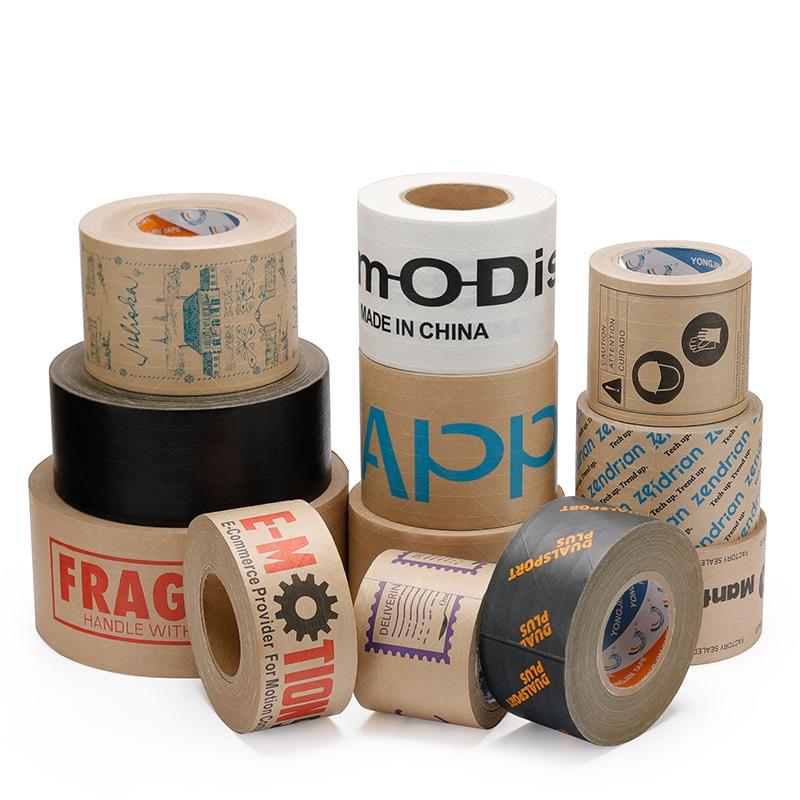 供应可降解封箱胶带湿水纸纸箱修补牛皮纸胶带
