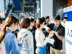 2020年第六届上海国际包装工业展览会
