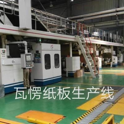 WJ-100-1600五层瓦楞纸板生产线