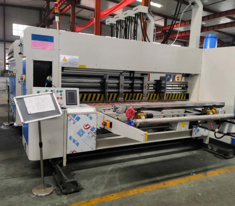 纸箱机械印刷机