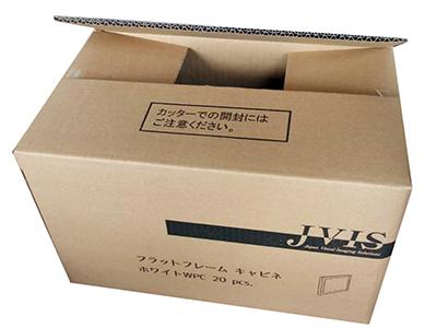 三层瓦楞纸箱面积怎么算【贝尔泰包装】