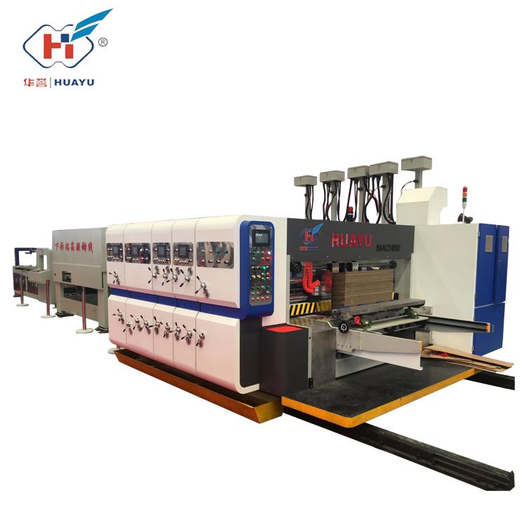 纸箱机械,高清五色印刷烘干机