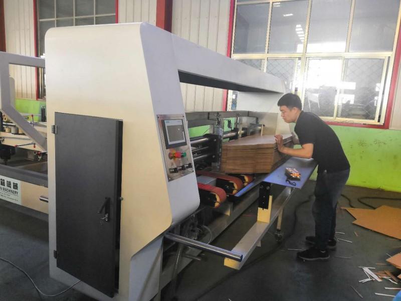 纸箱机械,全自动粘钉一体机  全自动印刷机