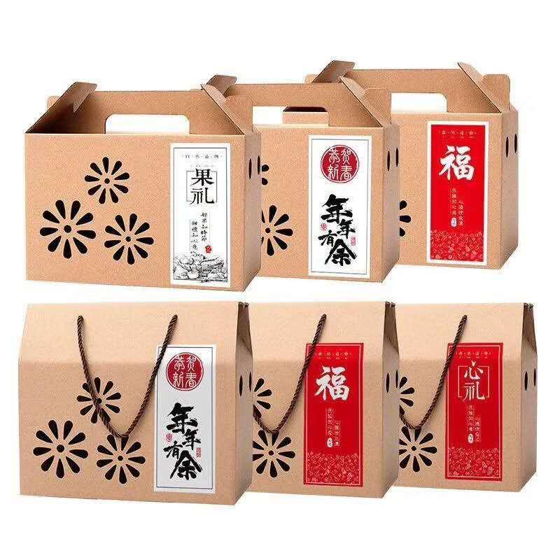 山西纸箱厂/太原纸箱厂/吕梁纸箱厂/专业纸箱生产厂家