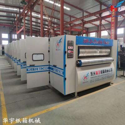 HY-WJ-1600五层瓦楞纸板生产线