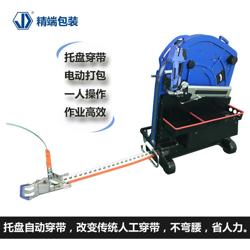 JD-008自动穿带机_卡板/托盘专用穿带机械