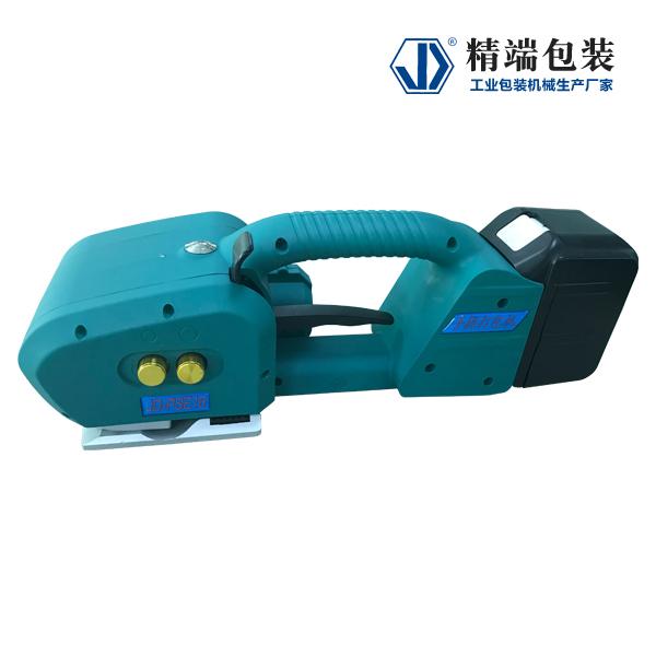 手提式电动打包机_便携式电动打包工具