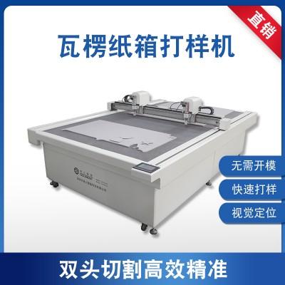 直销复合材料切割机硬质  EVA珍珠棉切割机免费打样