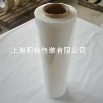 拉伸膜缠绕膜50cm宽塑料包装膜打包膜批发pe自粘缠绕膜