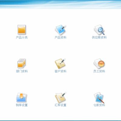 纸箱生产库存管理软件