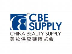 2022上海国际日化原料包装机械设备展览会
