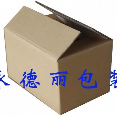 胶州市瓦楞纸箱,定做纸箱